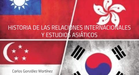 Historia_RelacionesInternacionales_1