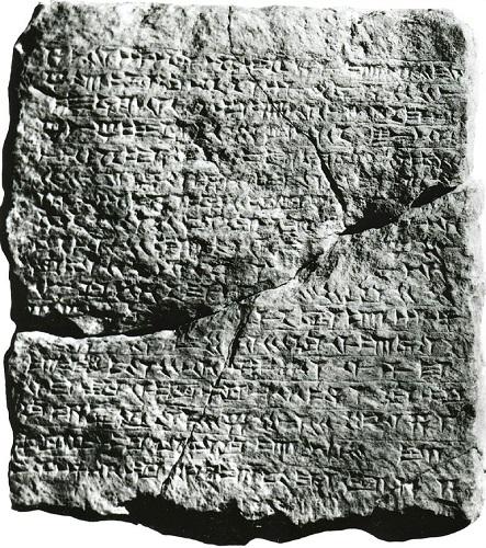 Una de las tablillas de la biblioteca de Nínive