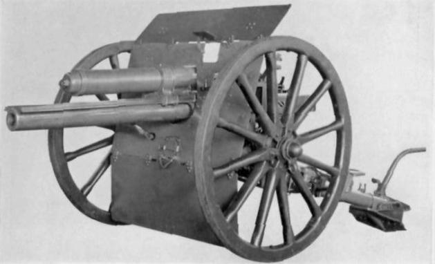 Britische 75 mm Kanone