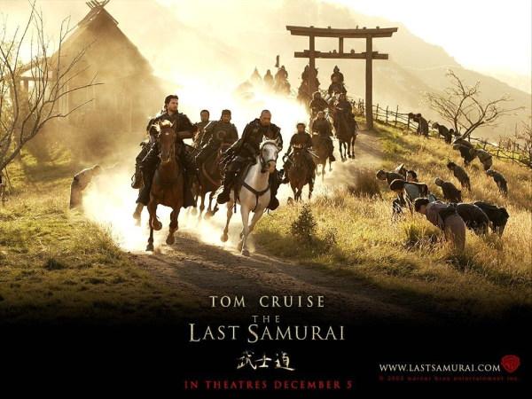 El último samurái, la verdadera historia