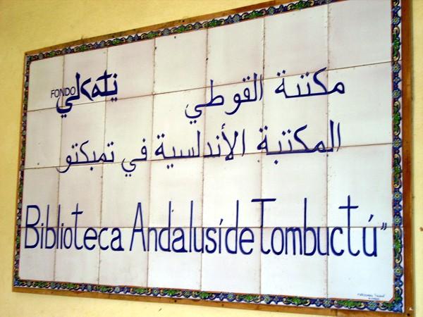 Biblioteca Andalusí de Tombuctú