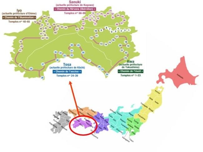 Ruta de los 88 templos en Shikoku