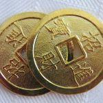 I Ching, El oráculo chino que te predice el futuro