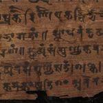 碳十四測年法揭示了最早的「0」符號起源