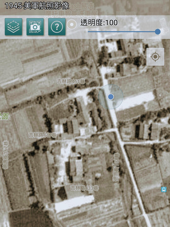1945年的美軍空拍圖,可見此處聚落與馬路已成形