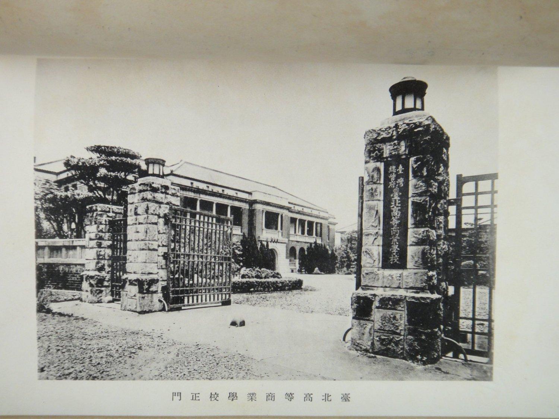 今徐州路臺大法社學院日本時代樣貌