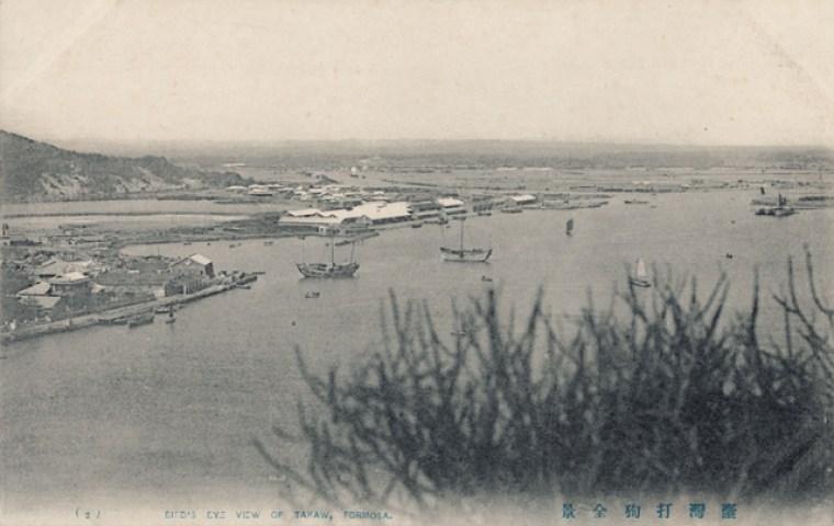 日本時代的高雄港