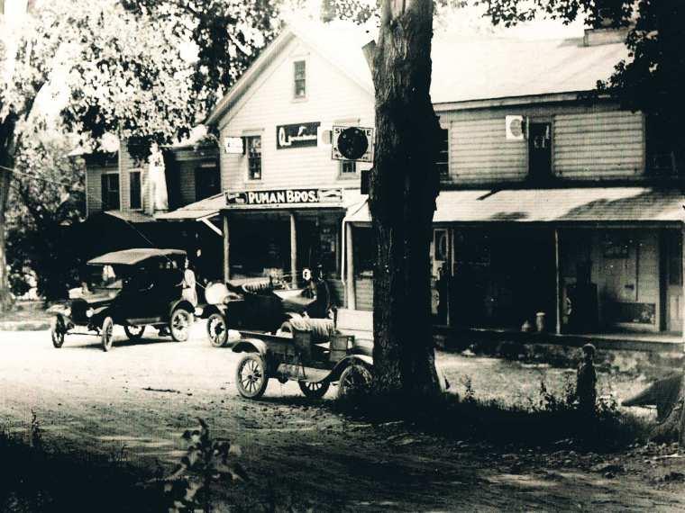 Easton HSE M9 Ruman's store