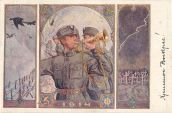 KuK (WW1 Austro-Hungarian) post cards, 1914. On the right side-in Cyrillic Happy Easter.