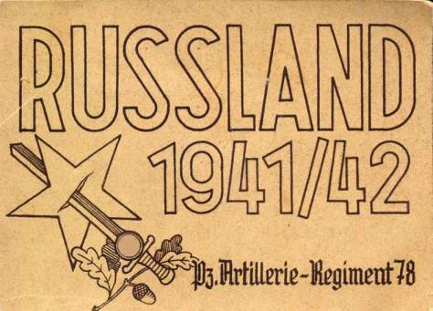 1941 German propaganda poster for the Russian Front.