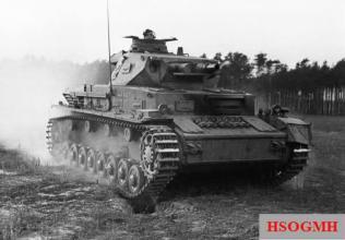 Panzer IV Ausf. C