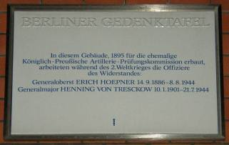 Memorial plaque for Erich Hoepner and Henning von Tresckow in the Bundeshaus, Berlin.