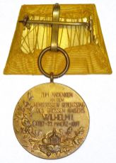 Reverse of the medal.