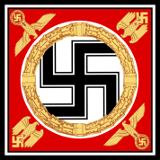 1935–1945 Standard of Adolf Hitler.