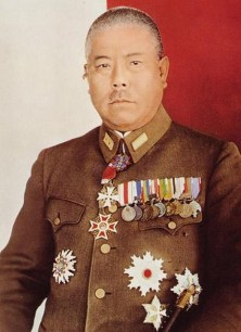 Japanese Imperial Army General Tomoyuki Yamashita.
