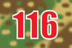 German-Numbers-116