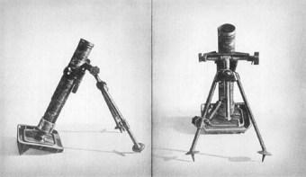Kz 8 cm GrW 42.