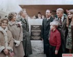 In 1970, Huntsville, Alabama honored von Braun's years of service with a series of events including the unveiling of a plaque in his honor. Pictured (l–r), his daughter Iris, wife Maria, U.S. Sen. John Sparkman, Alabama Gov. Albert Brewer, von Braun, son Peter, and daughter Margrit.