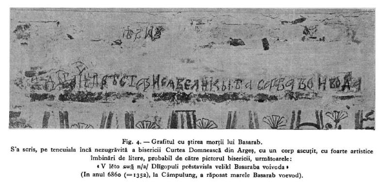 """După Henri Stahl şi Damian P. Bogdan, """"Manual de paleografie slavo-română"""""""