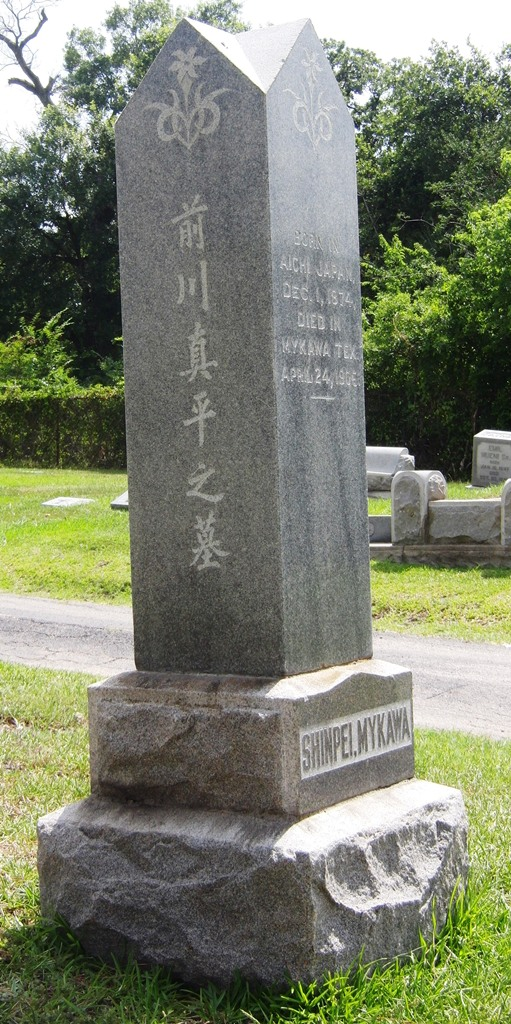 Hollywood Cemetery | Historic Houston: