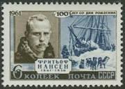 Russische postzegel met daarop de beeltenis van Nansen en diens schip