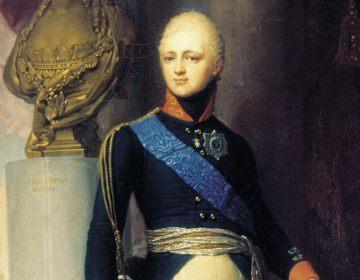 De Heilige Alliantie, een initiatief van Alexander I van Rusland (1777-1825) - Romanov tsaar