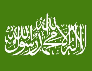 Vlag van Hamas met de Sjahada