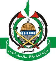Embleem van Hamas