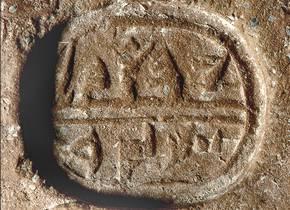 Koninklijke zegels gevonden in Umm Tuba