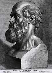 Hippocrates (ca. 460-377 v.Chr.)