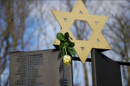 Monument in Vught ter nagedachtenis aan de weggevoerde kinderen