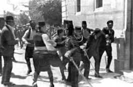 Overmeestering van Gavrilo Princip