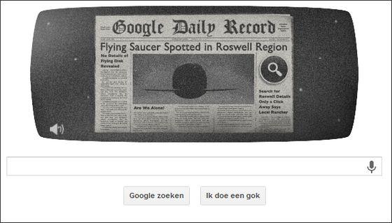 Google en het Roswellincident van 1947