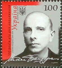 Oekraïne eerde de nationalist Stepan Bandera (1909-1959) in 2009 met een postzegel. Zijn beweging nam ook deel aan pogroms tegen de Joodse bevolking.