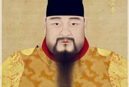 Keizer Chenghua