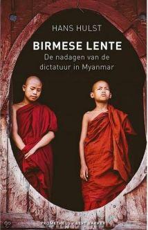 Birmese lente - Hans Hulst