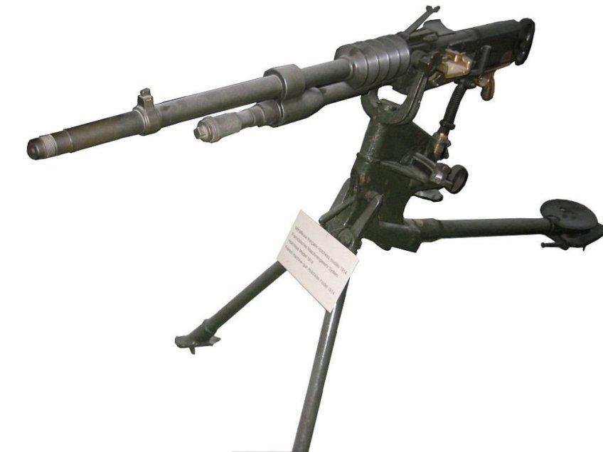Hotchkiss M1914 (foto: wiki.fr)