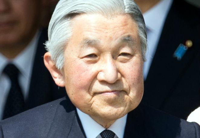 Keizer Akihito - cc
