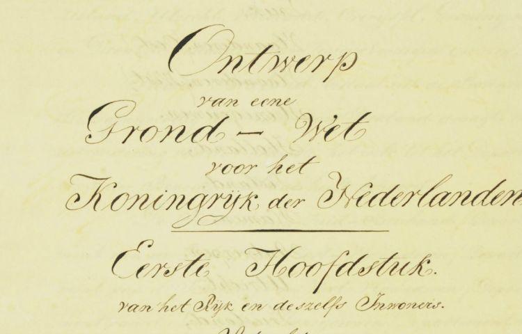 Ontwerp voor de Grondwet van 1815
