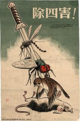 Campagneposter over 'de vier plagen'. Bron: blogs.discoverymagazine.com