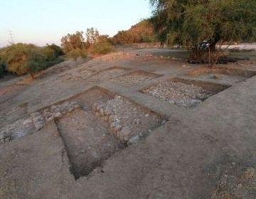 Fortificaties die in Gath gevonden zijn (Bar-Ilan universiteit)