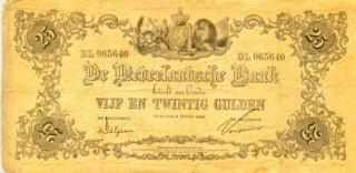 Briefje van 25 gulden uit 1861