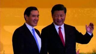 Ma Ying-jeou en Xi Jinping (Still YouTube)