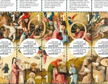 Postzegelvel ter ere van Jheronimus Bosch