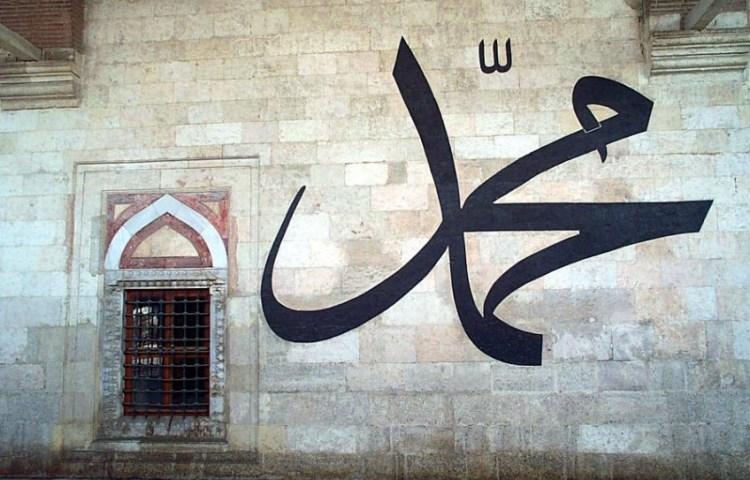 De naam van Mohammed (cc - Nevit Dilmen)