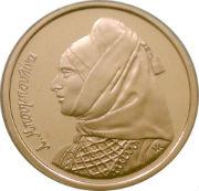 Munt van 1 drachme met portret van Bouboulina