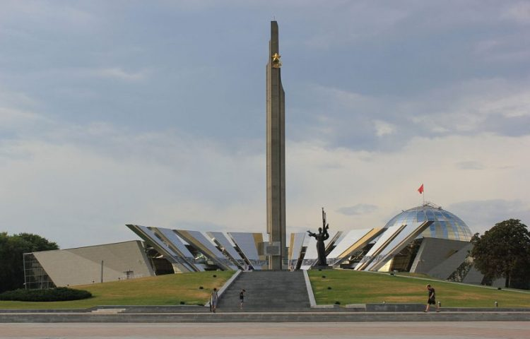 The Belarussian State Museum of the History of the Great Patriotic War - cc