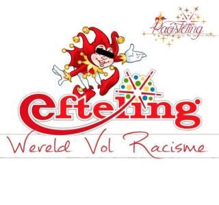 Aangepast Efteling-logo dat de groep als profielafbeelding gebruikt
