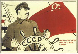 Propagandafoto met Stalin als kapitein van de USSR.