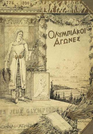 Affiche v.d. eerste Olympische Spelen van 1896. Bron: Wikimedia